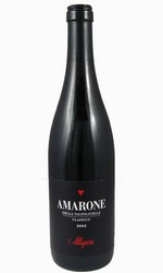 Вино Амароне Вальполичелла Аллегрини 2005 кр. сух.  / Allegrini Amarone 2005